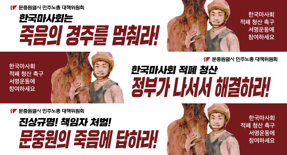 현수막_시안.png
