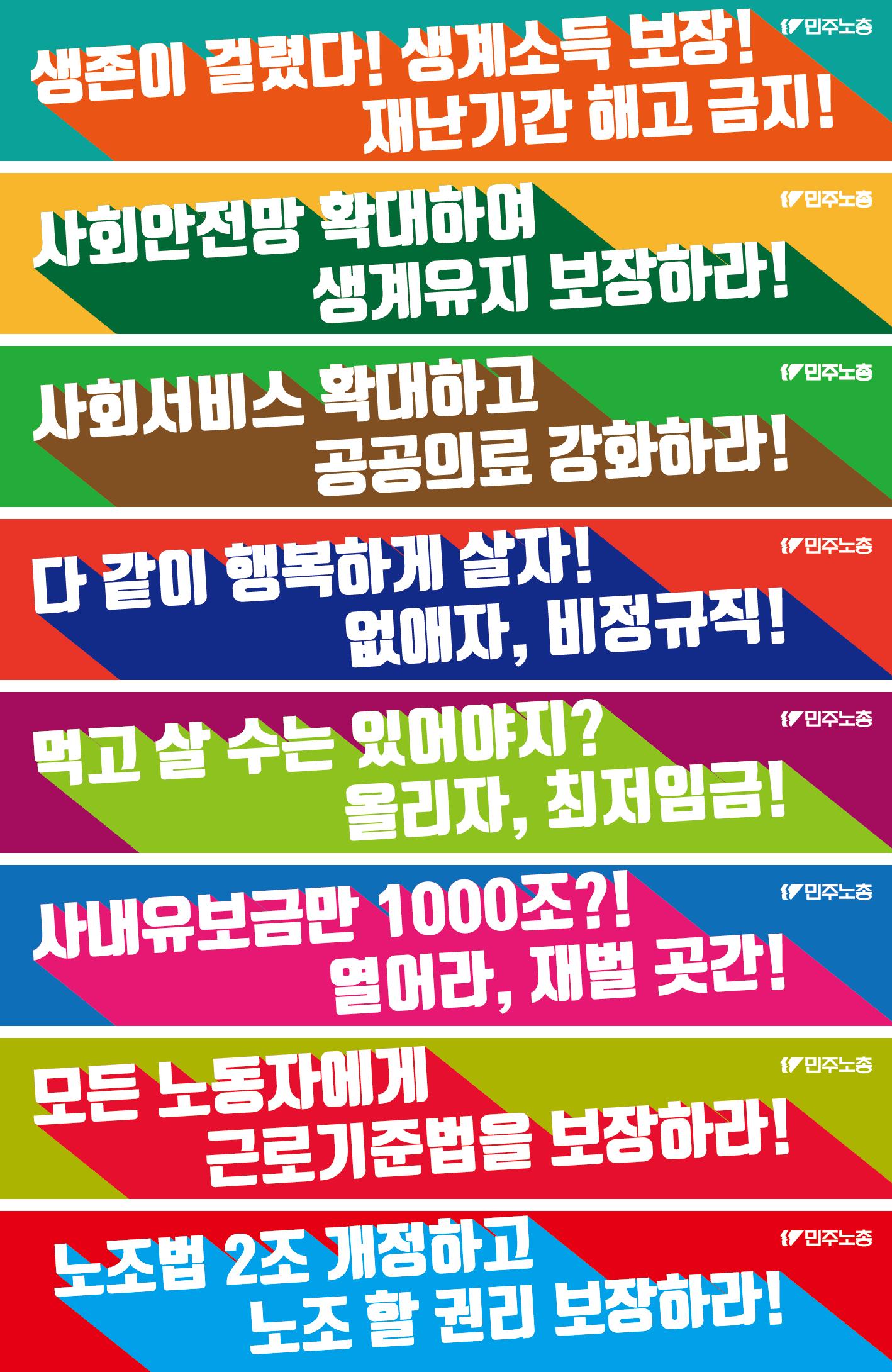실천현수막_outline.png