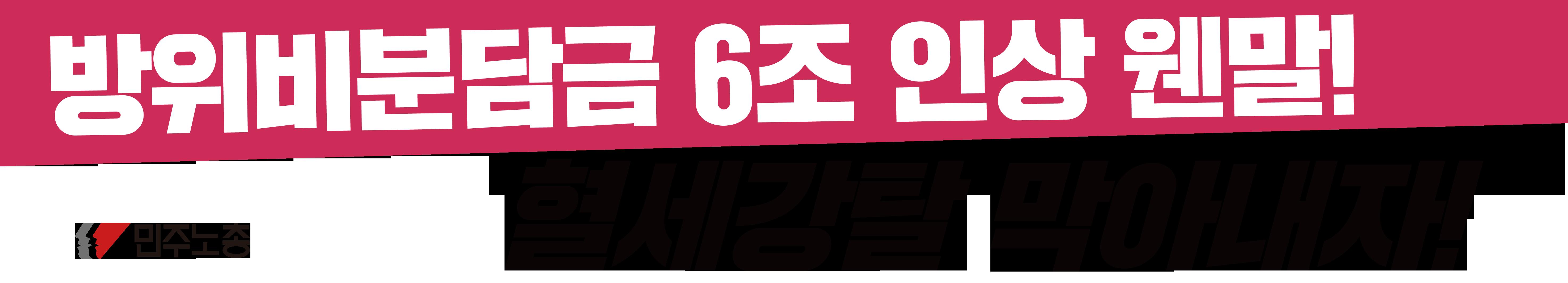현수막2 사본.png