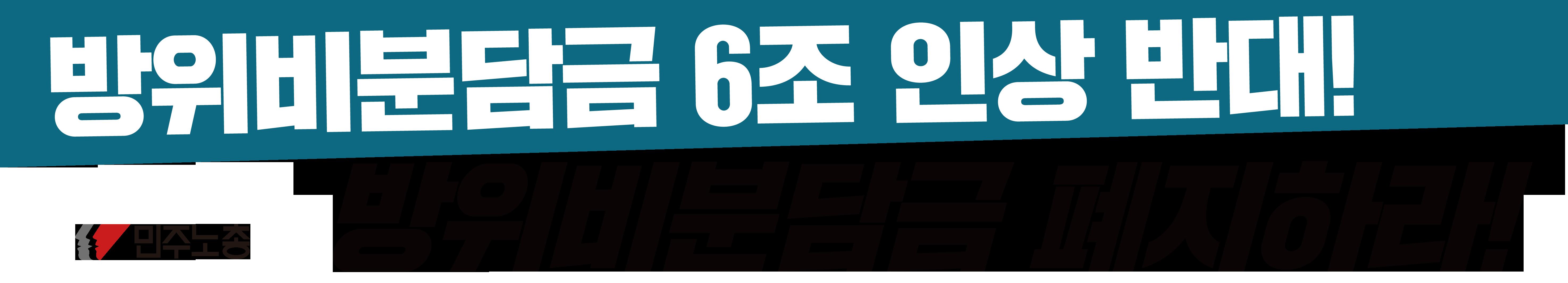 현수막3 사본.png