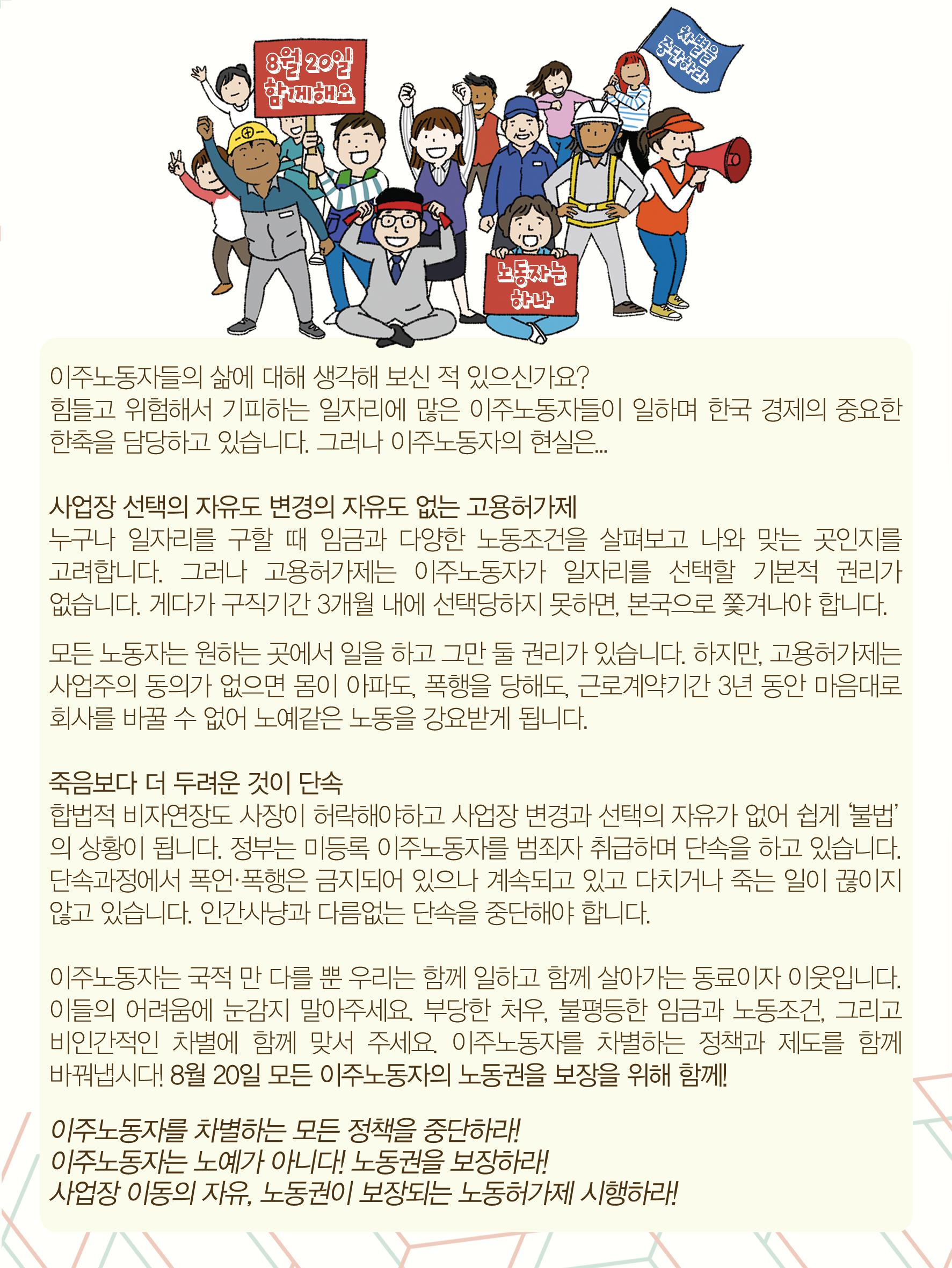 한국어.png