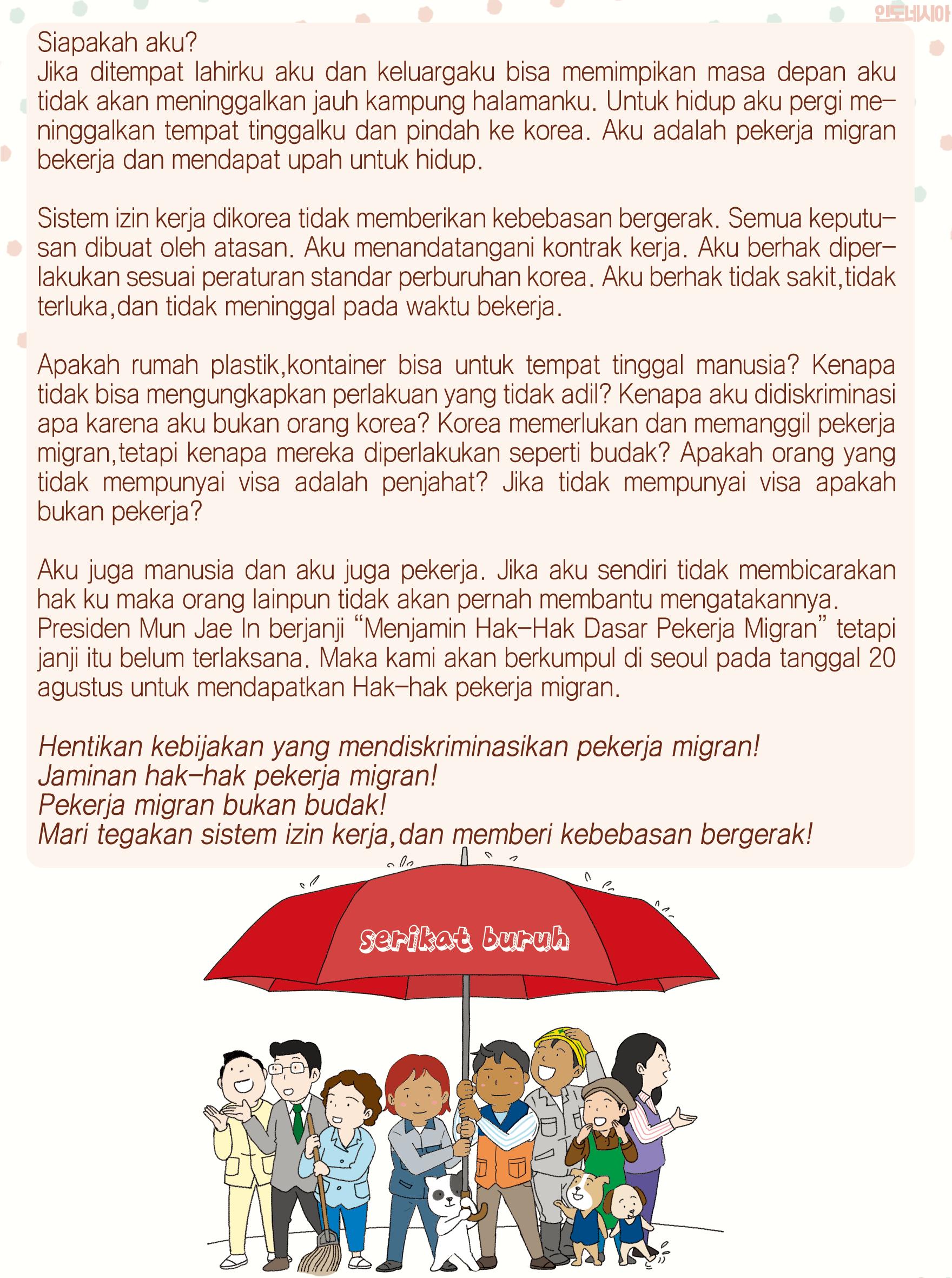 인도네시아.png