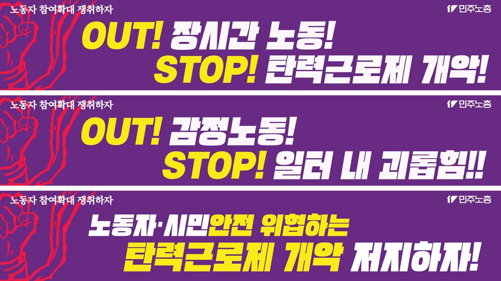 2019_4월_현수막_참여확대.png